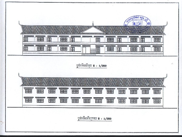 1010Andaung Chenh Secondary School artist impression